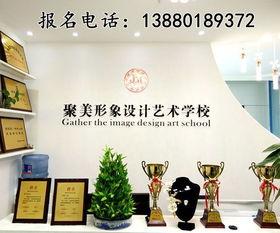 温江哪里有化妆美甲学校,学费多少钱