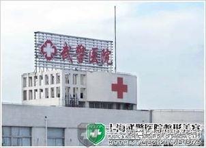 上海武警整形医院 中国整形医院排名