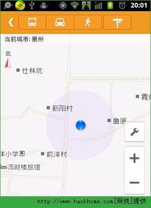 老虎地图怎么发送自己的位置?老虎地图发送自己的位置图文教程[多图...