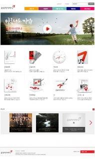fc2手机共享免费视频wwwfc2maocom-分享优秀网站网页设计作品