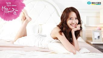 ...rystal用脚趾夹手机令少女时代Jessica爆笑 盘点韩媒评选亚洲十大女...