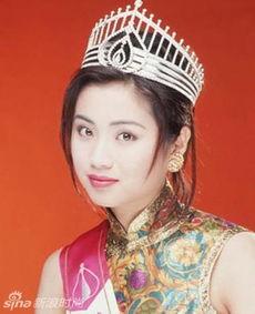 1994年香港小姐冠军谭小环入行前为国泰航空公司空中小姐.1994年...