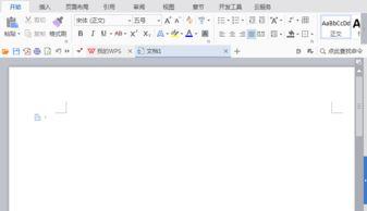 WPS表格中如何画出圆角箭头图形