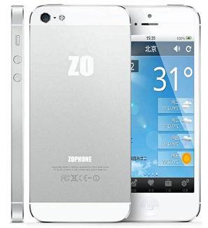 iphone5怎么购买
