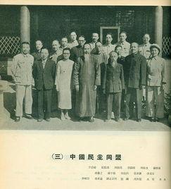 ...左起:李相符、费孝通、刘王立明、张澜、沈钧儒、丘哲、史良.第...
