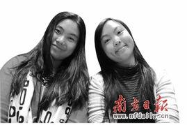 ...年为800多名广州外来工子女-哈佛女孩休学回粤种 青草 免费教育外来...