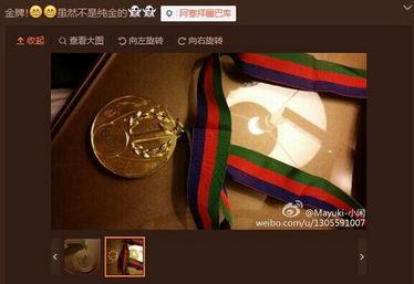 ,同时也让中国星际2时隔多年再次染指世界冠军.因此本次比赛中国...
