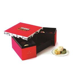 希尔顿酒店尊享月饼礼盒 358元-五仁君 还能愉快地吃月饼吗