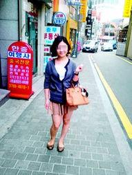 ...韩国驻沪外交官集体否认桃色事件女主角系间谍