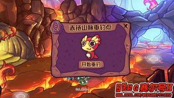 炉石传说冒险模式克隆大师泽里克怎么过