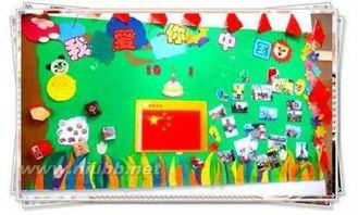幼儿园国庆节主题教案 祖国妈妈的生日