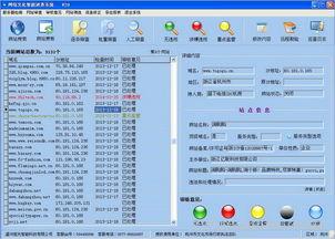 财联邦系统操作指引——PC端