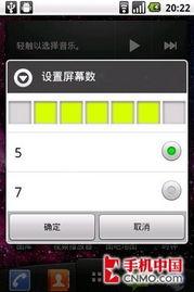 ...oid 2.2系统全能手机 LG P503评测