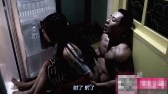 韩国情色片 美味的性爱 大尺度剧照曝光
