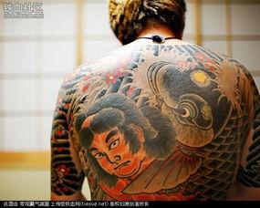 实拍 日本黑帮的纹身