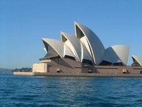 澳大利亚著名建筑物有哪些