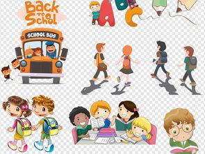 45款卡通儿童小学生幼儿学习读书素材图片 模板下载 14.11MB 儿童大...