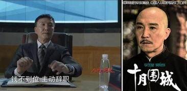 怎么见到公安局局长赵东来