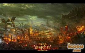 穿越大戏 神鬼世界爆发诸神之战