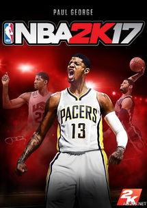 NBA 2K17 发售日期正式公布 预购即可提前爽玩