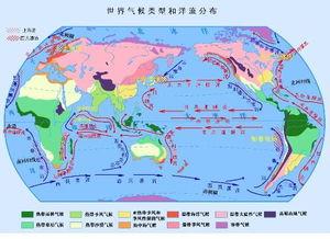 求 世界地形 图 气候 分布图 各一张 搜搜