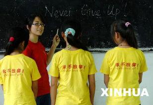 ...寨中学教学生用英文读