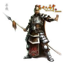踏异世之赤尼尔-《三十六计》之中不乏骁勇善战之将,如果你还没有关羽或者岳飞!...