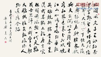 雪的成语【其他】关于雪的成语和诗句-书法作品 毛泽东诗词 姜昆 沁园春
