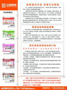手机宣传单页制作(一)