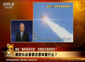 六合彩图一抹红尘-俄罗斯媒体28日报道称,美国防长已经表态,为了保证日本的国防安全...