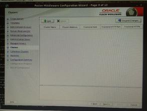 Linux安装WebLogic12c