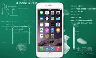 苹果6打电话怎么录音 如何鉴别苹果6真假