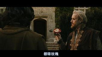 《响指者》-反派小时候超萌~~~   不过看后果断喜欢上了Rhys Ifans,相信大家都是...