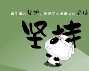 早安励志图片句子 相信努力的意义,我想给自己一个牛逼的机会