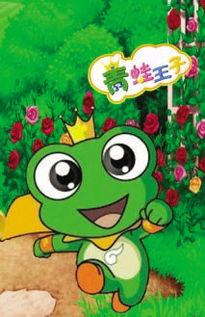 白雪公主与青蛙王子最新消息 白雪公主与青蛙王子最新进展