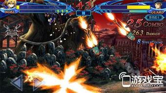 苍月之都-都为玩家带来激情无限的格斗游戏体验.无论是从精致的背景环境到炫...