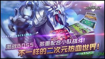 刀剑神域2手游官网下载 刀剑神域2游戏手机版下载v1.0 安卓版