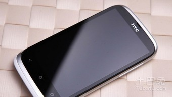 HTC T328W刷机教程