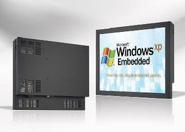 ...PC, All In One AIO PC, Embedded PC 15 inch Panel PC Chassis ...
