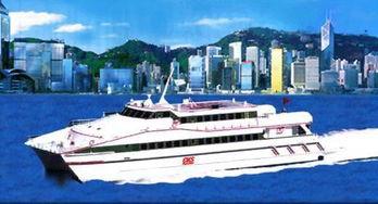 ...香港机场至澳门及珠三角地区的水路口岸来往服务.  主要航线:香港...