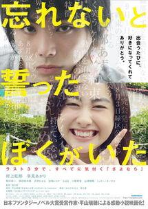 ...北京看日本优秀电影