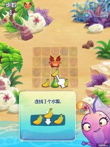 zhongbite-2、高分技巧   在游戏中想要用更少的步子消灭怪兽还是需要技巧的....