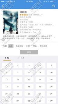 113影视app 113影视app下载v1.0 113影视app下载安装免费下载