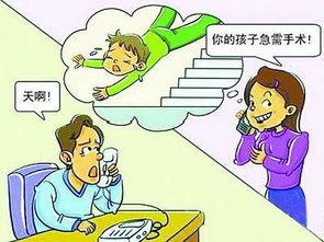 污一点的群名-台海网(微博)12月18日讯 据厦门日报报道(       )小孩受伤住院,急...