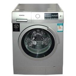 欢迎访问 西门子洗衣机网站 各点售后服务 咨询电话