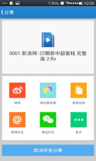 微盘下载 微盘下载v3.4.11 安卓版 绿茶安卓网