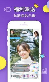 泡泡火山交友手机版1.8下载 聊天社交 下载之家