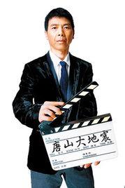 ...语片提名的中国影片-大地震 冲奥冯小刚怕被臊不应存在侥幸心理