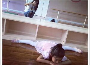 甜馨练芭蕾近照曝光