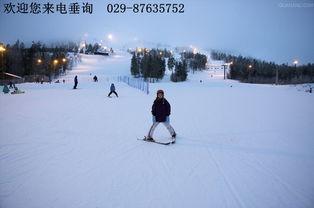天空飘着一片雪】天空飘着六月的雪-后入住酒店休息.   滑雪运动(已含,2小时)(可自费聘请滑雪教练...